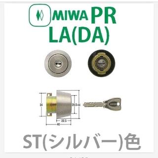 未使用 MIWA,美輪ロック PR LA (DA) シリンダー ST(シルバー)(その他)