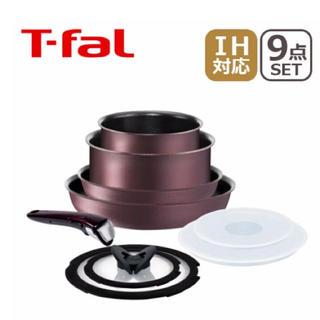 ティファール(T-fal)の新品 ティファールインジニオネオIHブルゴーニュエクセレンス   セット9(鍋/フライパン)