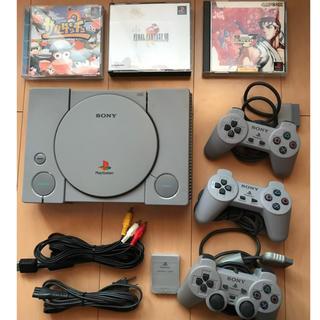プレイステーション(PlayStation)のプレステーション本体&ソフト3本(家庭用ゲーム本体)