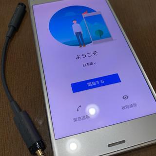 ソニー(SONY)のXPERIA XZ SO-01J  SIMフリー   ジャンク品(スマートフォン本体)
