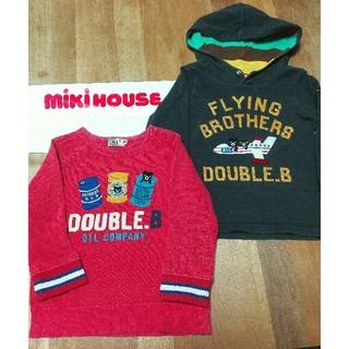ダブルビー(DOUBLE.B)のMIKI HOUSE DOUBLE.B  トレーナー2枚セット◆90センチ(Tシャツ/カットソー)