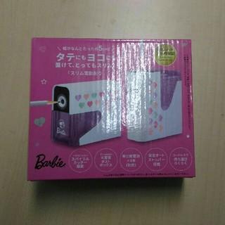 バービー(Barbie)のバービー 電池式電動鉛筆削り器(その他)