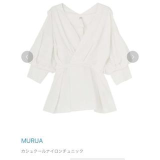 MURUA - ナイロンシャツ