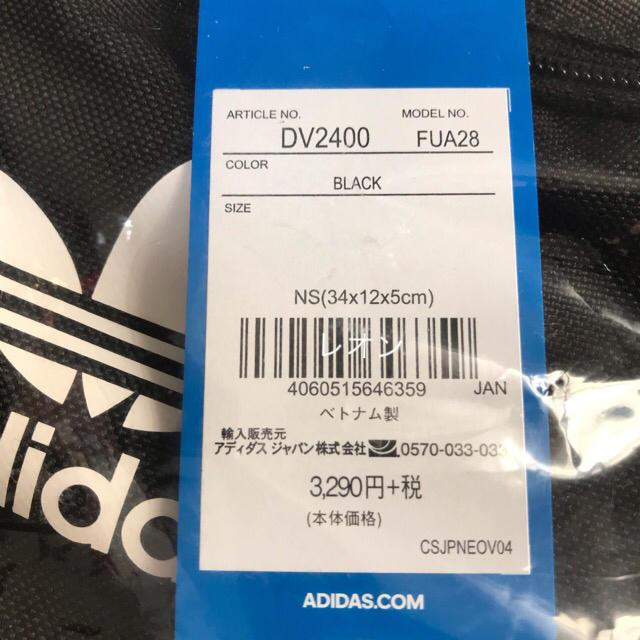 adidas(アディダス)の黒   ボディバッグ  ウエストバッグ レディースのバッグ(ボディバッグ/ウエストポーチ)の商品写真