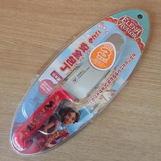 ディズニー(Disney)の子供 包丁 ディズニープリンセス エレナ(調理道具/製菓道具)