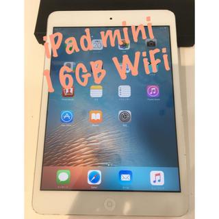 アイパッド(iPad)のiPad mini(MD531J/A) 本体 【1】(タブレット)