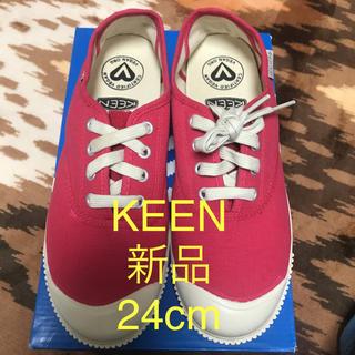 キーン(KEEN)のキーン KEEN スニーカー 新品 24cm(スニーカー)