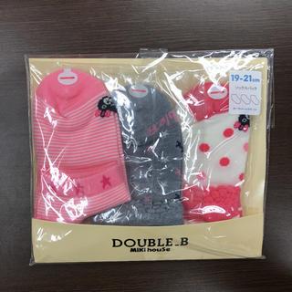 ダブルビー(DOUBLE.B)の(新品)ミキハウスダブルBソックスパック19-21cm(靴下/タイツ)