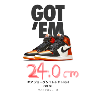 NIKE - AIR JORDAN 1 SATIN SHATTERED BACKBOARD