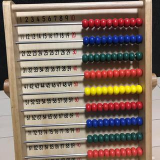 ガッケン(学研)の学研ステイフル/遊びながらよくわかる 木製100だまそろばん(知育玩具)