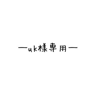 ハレ(HARE)のHARE/BIGステンカラーコート/ベージュ/M(ステンカラーコート)