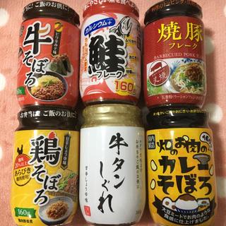 瓶食品の詰め合わせ(缶詰/瓶詰)