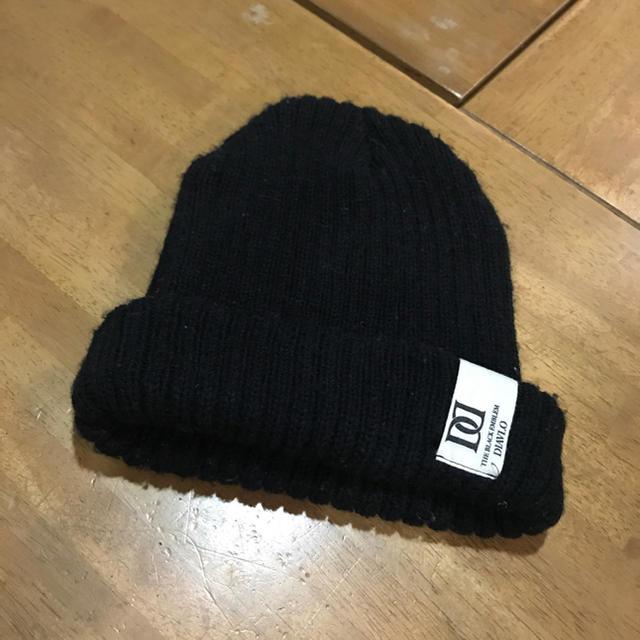 Diavlo(ディアブロ)のニット帽 2種 メンズの帽子(ニット帽/ビーニー)の商品写真