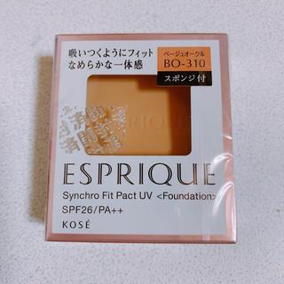 エスプリーク(ESPRIQUE)のエスプリークシンクロフィットパクトUVBO-310(ファンデーション)