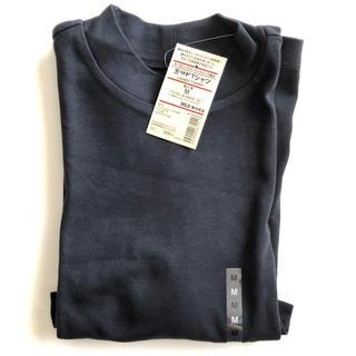 MUJI (無印良品) - 無印良品 五分袖 Tシャツ