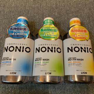ノニオ マウスウォッシュ セット NONIO LION ライオン(マウスウォッシュ/スプレー)