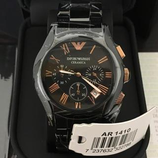 エンポリオアルマーニ(Emporio Armani)の新品未使用 エンポリオアルマーニ AR1410腕時計(腕時計(アナログ))