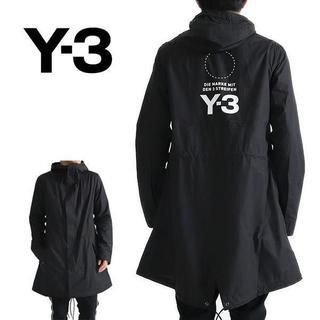 ワイスリー(Y-3)の国内正規品 Y-3 ヨウジヤマモト モッズパーカー XL (モッズコート)
