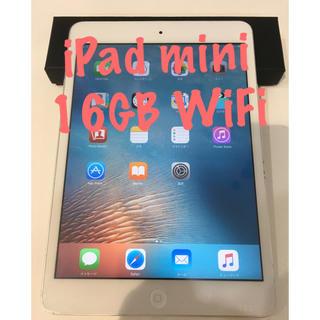 アイパッド(iPad)のiPad mini(MD531J/A) 本体 【2】(タブレット)