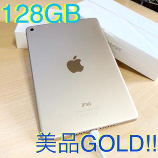 アイパッド(iPad)のiPad mini 4 128GB GOLD Wi-fiモデル 美品‼︎(タブレット)