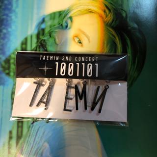 テミン TAEMIN 公式グッズ キーホルダー