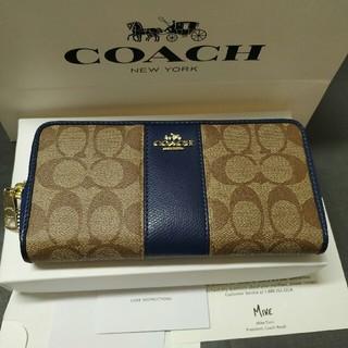52ff0f1c4895 95ページ目 - コーチ(COACH) レザーの通販 30,000点以上   コーチを買う ...