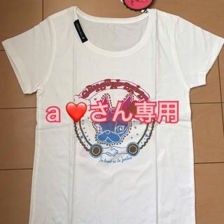 クリスタルボール(Crystal Ball)のCrystal ball (クリスタルボール) 半袖Tシャツ【新品】(Tシャツ(半袖/袖なし))