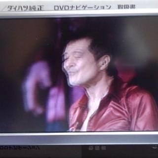 トヨタ(トヨタ)のトヨタダイハツ純正DVD方式カーナビ NDDN-W58(カーナビ/カーテレビ)