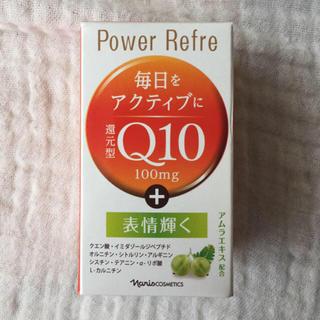ナリスケショウヒン(ナリス化粧品)のコエンザイムQ10 ナリス化粧品 1個(その他)