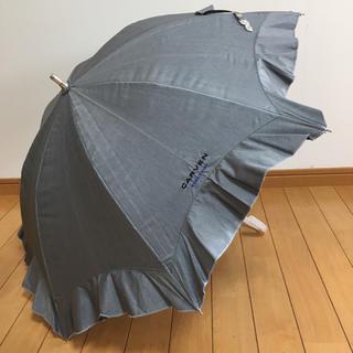 カルヴェン(CARVEN)のCARVEN カルヴェン 遮熱効果 遮光生地 晴雨兼用 日傘(傘)