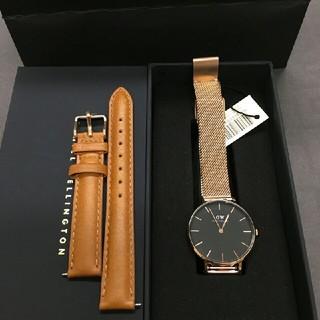 ダニエルウェリントン(Daniel Wellington)の32mm新品 未使用 あり ダニエルウェリントン レディース 00100161(腕時計)
