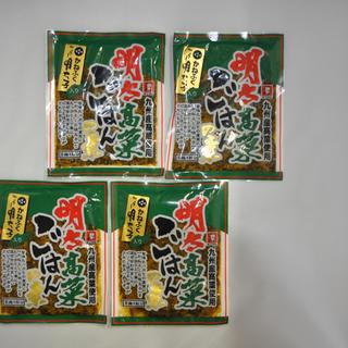 賞味期限切迫品!!  明太高菜ごはんの素100g×4袋(漬物)