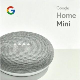 アンドロイド(ANDROID)の【新品 未開封】Google home mini  チョーク(スピーカー)