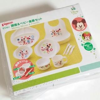 ディズニー(Disney)のPIGEON Disney 調理&ベビー食器セット 離乳食(離乳食器セット)