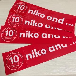 ニコアンド(niko and...)のNiko and… ステッカー セット(しおり/ステッカー)