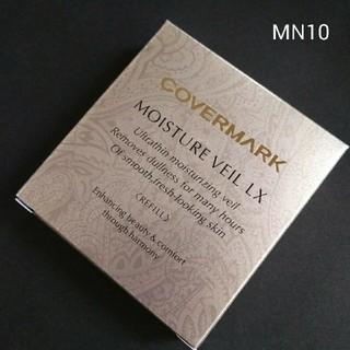カバーマーク(COVERMARK)の【新品】カバーマーク モイスチュア ヴェール LX ファンデーション MN10(ファンデーション)