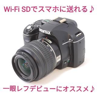 PENTAX - Wi-Fi SD付き◆コスパ最強&初心者様にオススメ◆Pentax k-m