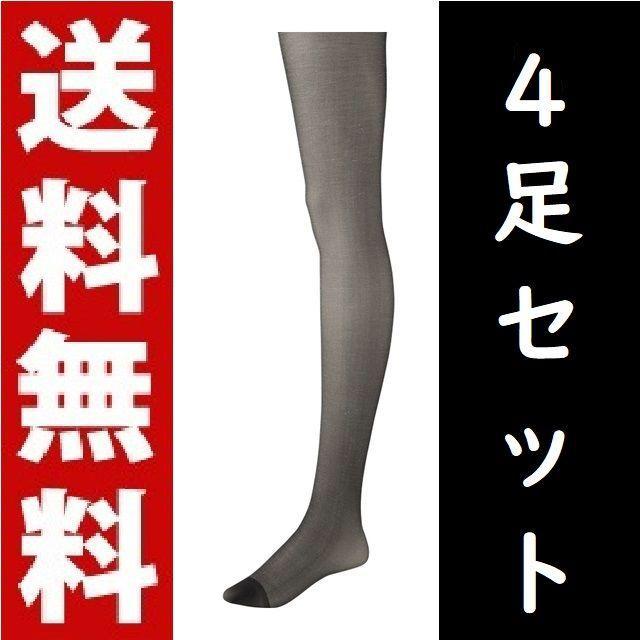GU(ジーユー)のタイツ(シアーラメ) 20デニール シアータイツ 黒ストッキング 黒スト レディースのレッグウェア(タイツ/ストッキング)の商品写真