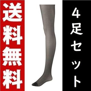 ジーユー(GU)のタイツ(シアーラメ) 20デニール シアータイツ 黒ストッキング 黒スト(タイツ/ストッキング)