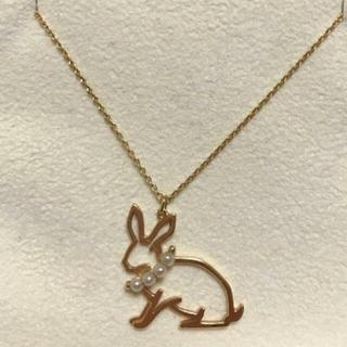 タサキ(TASAKI)の田崎真珠 タサキ TASAKI K18 ウサギ 兎 ペンダントネックレス(ネックレス)