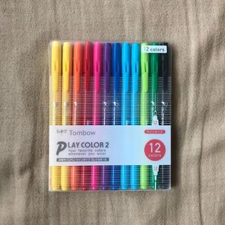 トンボエンピツ(トンボ鉛筆)の新品未使用 プレイカラー 12色(ペン/マーカー)