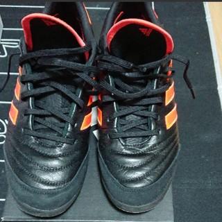アディダス(adidas)のアディダス コパ タンゴ 17.1IN 26.5㎝(シューズ)