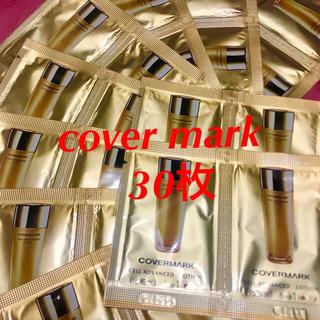 カバーマーク(COVERMARK)のカバーマーク セルアドバンストローション WR(化粧水)30枚(化粧水 / ローション)