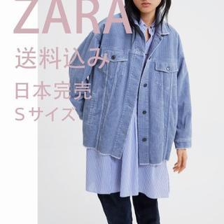 ZARA - ZARA コーデュロイジャケット コーデュロイ ジャケットブルー
