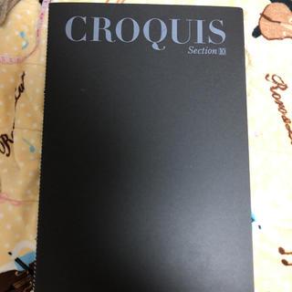 【未使用】マルマン クロッキーブック B4サイズ(スケッチブック/用紙)