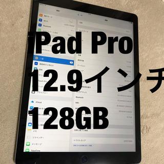 アイパッド(iPad)のiPad Pro 12.9インチ 128GB 美品 レア(タブレット)