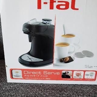 ティファール(T-fal)のティファール コーヒーメーカー(コーヒーメーカー)