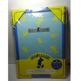 ディズニー(Disney)のジグソーパネル  ディズニー専用パネル  108ピース用 ブルー(パネル)