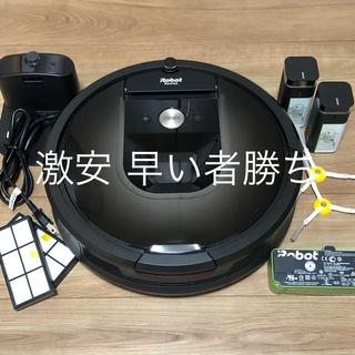 iRobot - 綺麗 美品 ルンバ 980 使用頻度少