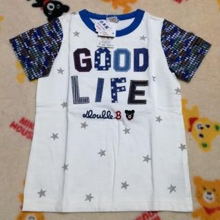 ダブルビー(DOUBLE.B)の新品☆120cm☆ダブルB(Tシャツ/カットソー)
